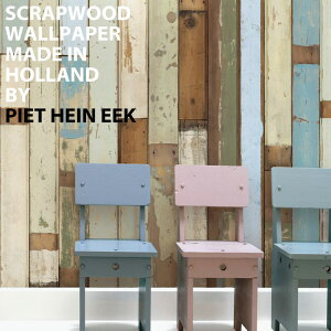 SCRAPWOOD WALLPAPERby PIET HEIN EEK(Holland)Imported Wallpaper【テレビで紹介された壁紙】...