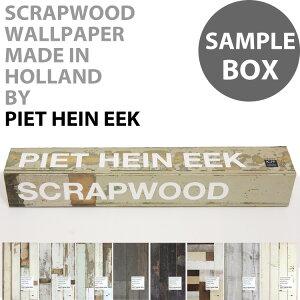 サンプルボックス輸入壁紙 オランダ製 SCRAPWOOD WALLPAPER / ピート・ヘイン・イーク (1枚(48.7cm×79.7cm)、8枚入りで販売)フリース(不織布)壁紙 【あす楽対応】