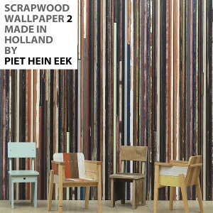 SCRAPWOOD WALLPAPER 2by PIET HEIN EEK(Holland)Imported Wallpaper輸入壁紙 スクラップウッド...