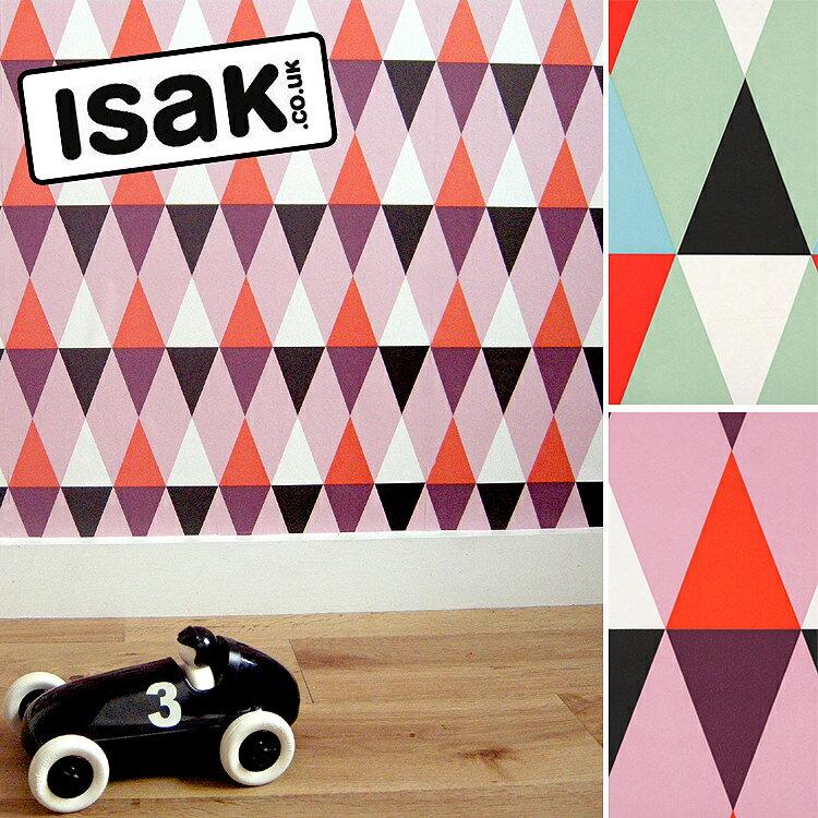 はってはがせる 輸入 壁紙イギリス製 アイザック Nova Wallpaper 1ロール(52cm×10m)単位で販売フリース壁紙(不織布)