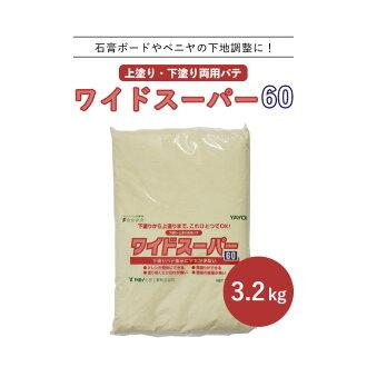 {{야요이와이드스파 60(3.2 kg) 분말 타입}}기초용 보수 접착제 3.2 kg