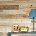 【 壁紙 のり付き 】生のりつき 壁紙 クロス/ヴィンテージ男前ウッド SRE-7527