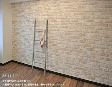 【今だけ10m以上でマスカープレゼント】 壁紙 のり付き レンガ [人気のレンガ柄・生のり付き壁紙コレクション]クロス 壁紙