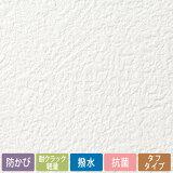 生のりつき 壁紙 (クロス)30mパック/シンコール SLプラス SSLP-302石目調.
