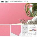 壁紙 のりなし ピンク 無地 壁紙 クロス 桃色 6柄から選べる 1m単位 切り売り 国産壁紙 貼り替え リフォーム 壁紙屋本舗 3