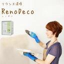 Rkkd-a-renodeco_sh1
