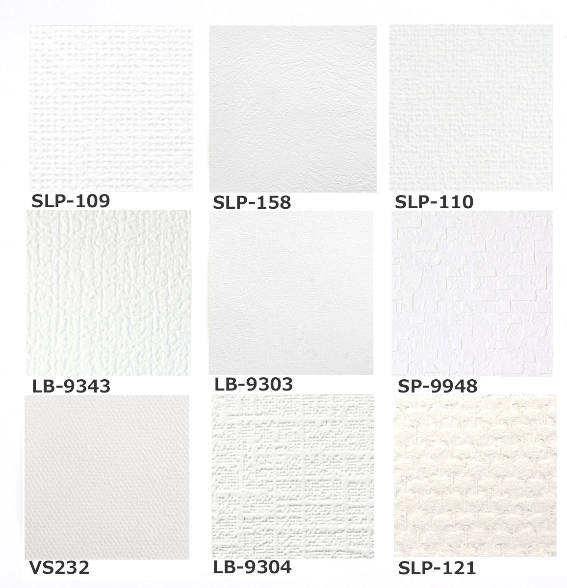 カリフォルニアスタイルのおしゃれ壁紙7選 白い壁紙
