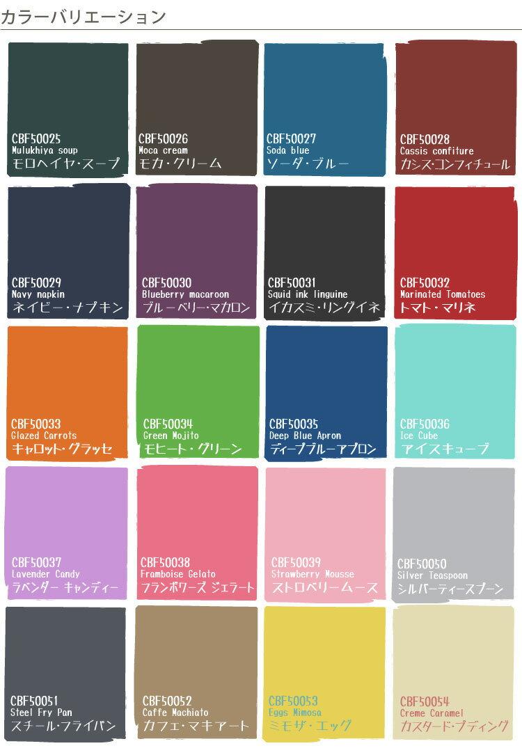 数量限定30%OFF黒板塗料水性ペンキイマジンチョークボードペイント500ml全20色※メーカー直送商品【あす楽】壁紙屋本舗
