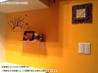 【送料無料】[イマジンウォールペイントアメリカンヴィンテージカラーズ4L](水性塗料)(約24〜28平米使用可能)壁紙の上に塗るのに最適なペンキ《壁・天井専用》ターナー※メーカー直送商品