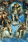 絵画の壁紙ミケランジェロ 最後の審判輸入 カスタム壁紙 PHOTOWALL / Buonarroti, Michelangelo - Last Judgement (e2096)貼ってはがせるフリース壁紙(不織布)【海外取り寄せのため1カ月程度でお届け】【代引き不可】
