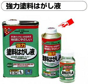 ♪超特価!お買い得~♪刺激が少ない非塩素系塗料はがし剤アサヒペン 強力塗料はがし液 300ml<...