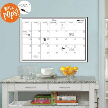 壁に貼ってはがせるステッカー [ウォールステッカー 「WALL POPS!」(ウォールポップス) 「monthly calendar」] 【あす楽対応】
