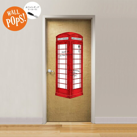 壁に貼ってはがせるステッカー [ウォールステッカー 「WALL POPS!」(ウォールポップス) 「message board-london phone booth-」] 【あす楽対応】
