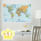 【最大5000円引クーポン配布中!2/16(日)1:59まで】「王様のブランチ」2/25放送で紹介!壁に貼ってはがせるステッカー [ウォールステッカー 「WALL POPS!」(ウォールポップス) Dry-Erase Map「World」] 【あす楽対応】