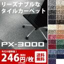 Rytc-sm-px3000_sa14