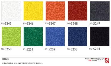壁紙クロス国産壁紙(のりなしタイプ)/サンゲツSG-611〜SG-626(販売単位1m)【10m以上送料無料】※法人名義の領収書も発行