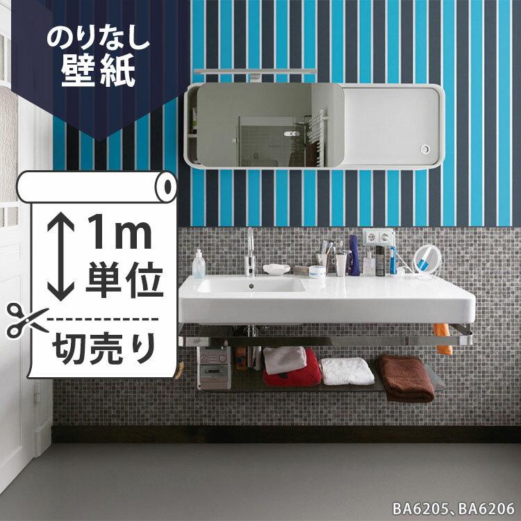 壁紙 クロス 国産壁紙(のりなしタイプ)/シンコール モダン BA6205、BA6206(販売単位1m) 壁紙屋本舗