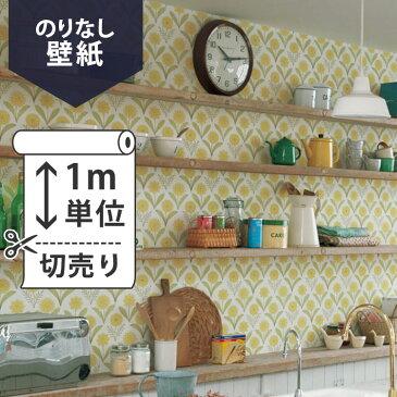 壁紙 クロス国産壁紙(のりなしタイプ)/リリカラ Kids&Family LL-8364(販売単位1m)