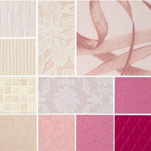 人に優しさと明るさを与えてくれるピンクの壁紙撮影の 背景紙 バックペーパー にもオススメ♪...
