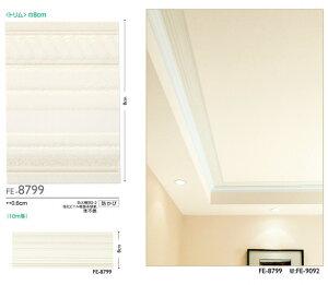 壁のアクセントに帯状の壁紙トリムボーダー{{トリム(ボーダー)/サンゲツFE-8799(販売単位1本...