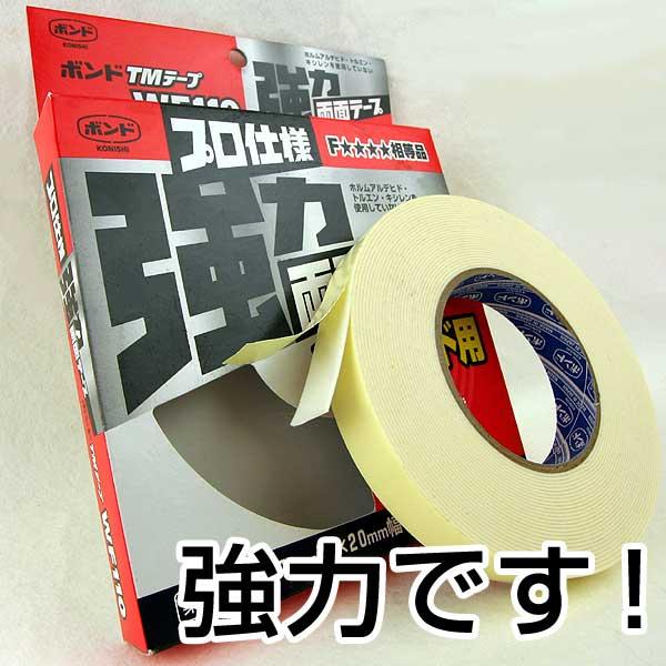 [強力両面テープ] モール・各種ボード用 コニシ TMテープ WF110 (TMテープWF110(#66289D)) 【あす楽対応】 壁紙屋本舗