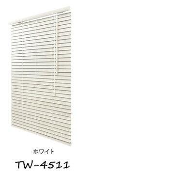 【送料無料】ウッドブラインドN35全5色(1cm単位でオーダーできる!)幅48cm〜64cm・高さ139cm〜183cm