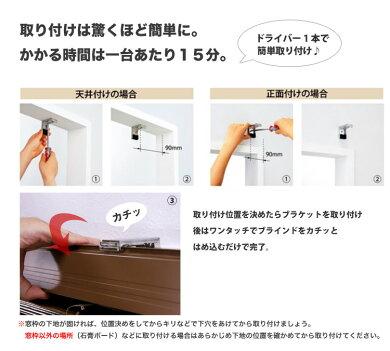 木製ブラインドTapio【送料無料】ラダーコード仕様バランスなし操作方法:ワンコード式幅81cm~100cm、高さ50~80cm