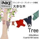 INKEヴィンテージ壁紙 大きな木(Tree #1)【あす楽対応_近...