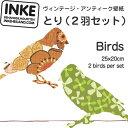 【送料無料】<INKE>ヴィンテージ・アンティーク壁紙 鳥(とり)(Birds)【あす楽対応_近...