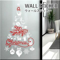 ウォールステッカー クリスマスツリー