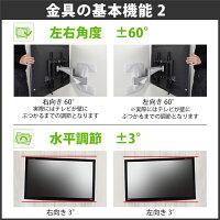 TVセッターアドバンスPA124Lサイズ