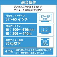 TVセッターアドバンスPA124M/Lサイズ(旧タイプ)