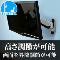 TVセッターアドバンスUD411Sサイズ