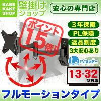 TVセッターフリースタイルNA112SSサイズ