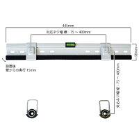TVセッタースーパースリムGP103Mサイズ