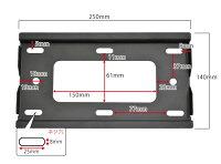 TVセッタースリム1Sサイズ