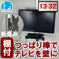 TVセッタージュネスNA110ビッグプレートOP111シェルフセット