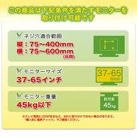 【ポイント最大36倍&500円OFFクーポン】テレビ壁掛けTV