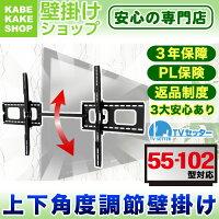 TVセッターチルトGP117LLサイズ