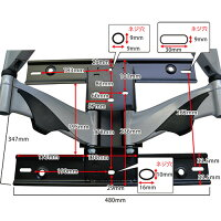 TVセッターアドバンスPA124M/Lサイズ