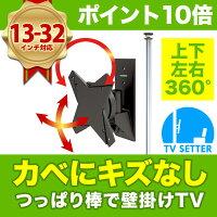 TVセッタージュネスNA110スモールプレートセット