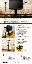2本1セット/シンプルデザインな小型スピーカー用スタンド(スピーカースタンド)-SPK-STD-MS01