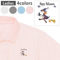 選べる4カラー レディース 女性 ウーマン ドライポロシャツ 鹿の子 メンズ 半袖 ホワイト グレー ライトブルー ベビーピンク ワンポイントデザイン Polo shirt シワが付きにくい 乾きやすい M L 017465 ハロウィン かわいい 魔女 女の子 かわいい