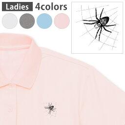 選べる4カラー レディース 女性 ウーマン ドライポロシャツ 鹿の子 メンズ 半袖 ホワイト グレー ライトブルー ベビーピンク ワンポイントデザイン Polo shirt シワが付きにくい 乾きやすい M L 017482 ハロウィン ホラー リアル 蜘蛛 クモ