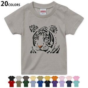 選べる20カラー tシャツ キッズ 半袖 デザイン 90 100 110 120 130 140 150 160 Tシャツ ティーシャツ T shirt 011548 動物 アニマル 虎