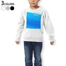 トレーナー キッズ 子供 長袖 ホワイト グレー ブラック デザイン 110 130 150 sweatshirt trainer 白 黒 灰色 裏パイル スウェット スエット 000864 海