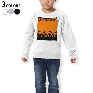 トレーナー キッズ 子供 長袖 ホワイト グレー ブラック デザイン 110 130 150 sweatshirt trainer 白 黒 灰色 裏パイル スウェット スエット 014611 ハロウィン かぼちゃ コウモリ