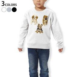 トレーナー キッズ 子供 長袖 ホワイト グレー ブラック デザイン 110 130 150 sweatshirt trainer 白 黒 灰色 裏パイル スウェット スエット 014619 犬 動物 アニマル