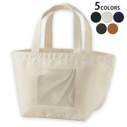デザインランチバッグ キャンバス デイパック バッグ レディースバッグ トートバッグ ナチュラル 黒 black 001445 キラキラ
