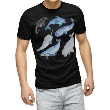tシャツ メンズ 半袖 ブラック デザイン XS S M L XL 2XL Tシャツ ティーシャツ T shirt 黒 015826 魚 海 くじら シャチ